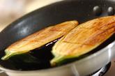 焼きナスのエビソースがけの作り方1