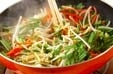ラム肉の炒め物の作り方1