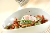 ソラ豆と温泉卵のサラダの作り方3