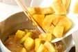 カボチャのそぼろ煮の作り方2