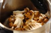 圧力鍋で簡単☆ロールチキンのトマト煮の作り方3