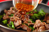 牛肉のお弁当の作り方5