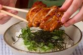 きじ焼き丼の作り方3