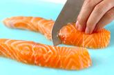 鮭のみそバター炒めの作り方1