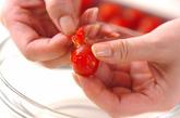 プチトマトのデザートの作り方1