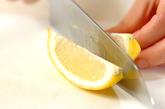 レモンジンジャーエールの作り方1