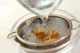 白身魚の納豆和えの作り方2