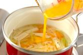 かき卵中華スープの作り方2
