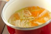 かき卵中華スープの作り方1