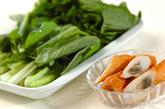 青菜とゴボウ天のサッと煮の下準備1
