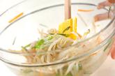 エビとモヤシの温サラダの作り方3