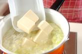 たっぷりネギのスープの作り方1
