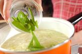 たっぷりネギのスープの作り方2