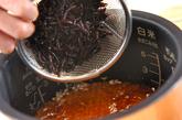 ヒジキと鮭のヘルシーご飯の作り方1
