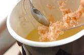 レンコンのすり流し汁 青レモン添えの作り方2