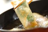 長芋とベーコンの春巻きの作り方2