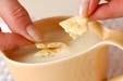 ポテトポタージュの作り方3