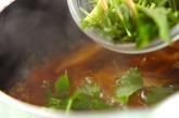 あんかけ揚げ出し豆腐の作り方2