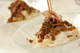 ゴーヤと肉みその素麺の作り方3