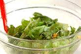 ゴマ入りドレッシングのサラダの作り方1