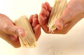 豆乳トロミ素麺の下準備1