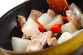 大根と豚肉の中華煮の作り方1