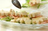 豆腐の七夕マリネの作り方4