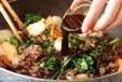 牛肉と里芋のソース炒めの作り方4