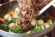 牛肉と里芋のソース炒めの作り方3