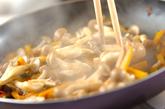 カボチャの甘酢炒めの作り方2