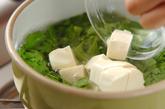 春菊と豆腐の田舎みそ汁の作り方1