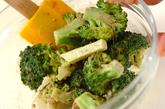 ブロッコリーのゴママヨ和えの作り方2