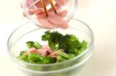 ブロッコリーのゴマ酢和えの作り方2