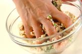 豆腐入りふんわり鶏肉団子のスープ煮の作り方1
