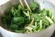 青菜のスープの作り方1