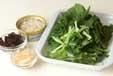 青菜のスープの下準備1