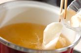 お芋のスープの作り方1