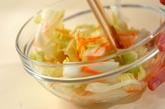 簡単白菜の浅漬けの作り方2