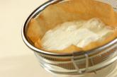 水きりヨーグルトの梨ソースがけの下準備1