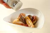 エリンギの蒸し煮の作り方2