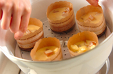 リンゴの赤ワイン煮とチーズの蒸しパンの作り方4