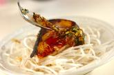 ブリ塩焼きの梅ダレがけの作り方3