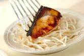 ブリ塩焼きの梅ダレがけの作り方2