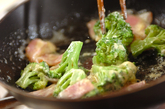 ベーコンとブロッコリーのマヨネーズ炒めの作り方2