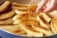 焼きバナナの作り方1