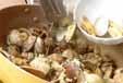アサリのワイン蒸しの作り方2
