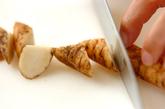 野菜のクリーム和えサラダの下準備1