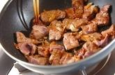 レバーのみそ炒めの作り方2
