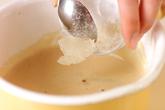 イタリアンコーヒープリンの作り方3