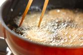 レンコンのはさみ揚げの作り方2